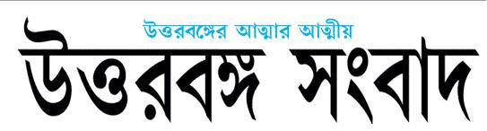 Bengali Channel Bengali News Amp Magazines Bengali Movie Amp Music